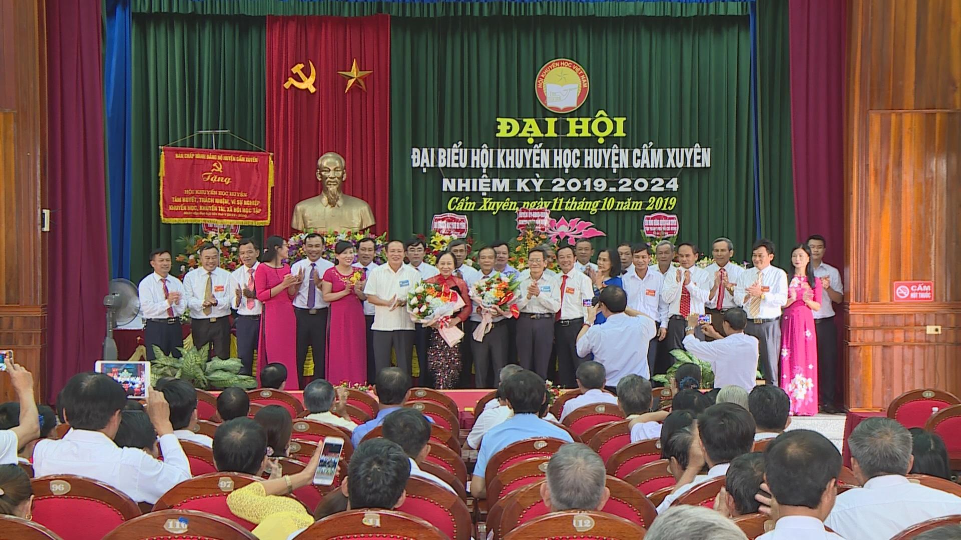 Đại hội đại biểu Hội khuyến học Huyện Cẩm Xuyên nhiệm kỳ 2019 – 2024