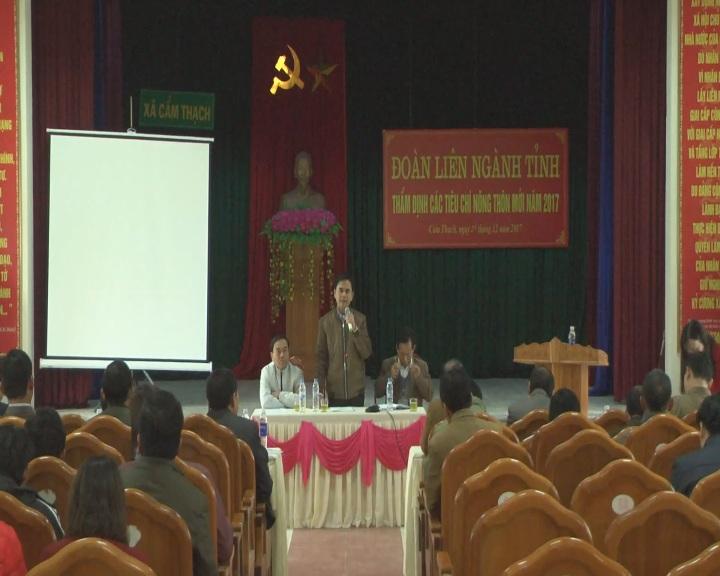 Đoàn liên ngành NTM tỉnh thẩm định kết quả xây dựng NTM đợt 2 ở xã Cẩm Thạch